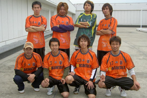 Acantale Yao FC