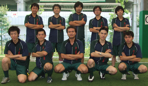 FC TRAFFIC JAM