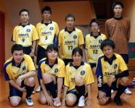 GSK FC
