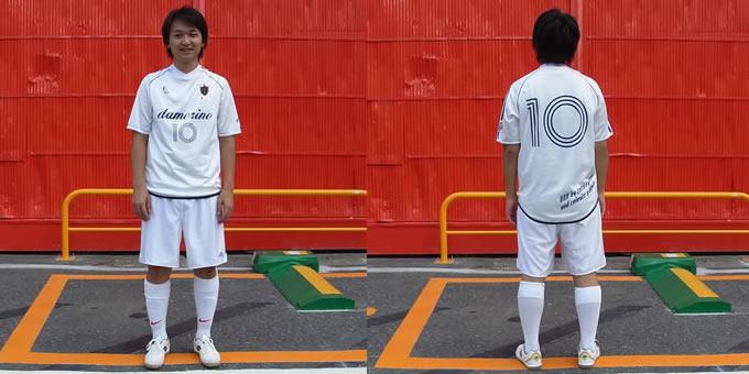 #10 KOKE(コケ)選手