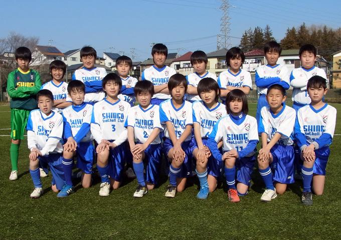 新郷少年サッカークラブ