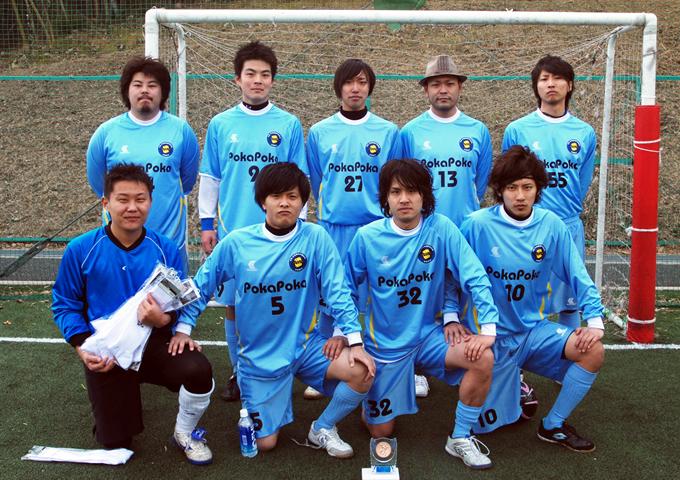 FC PokaPoka