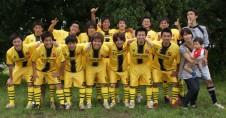FC ALC