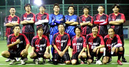 FC ANY