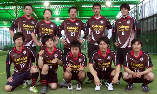 Colega FC