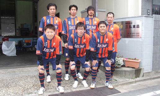 FC IZUMI