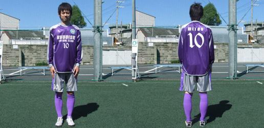 #10 田辺光芳選手