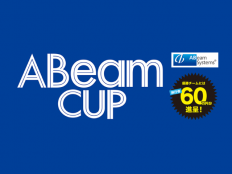ABeamCUP_img-4