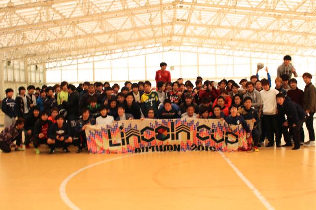 リンカーンカップ