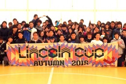 Lincoln Cup 2015秋 大会結果