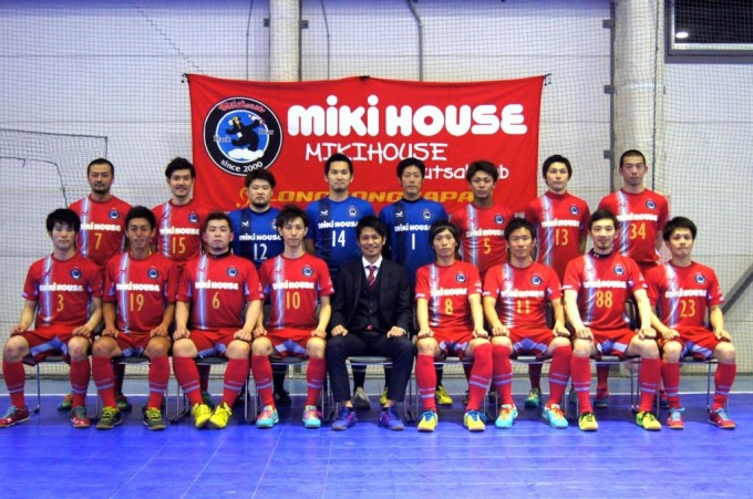 mikihouse_photo2016