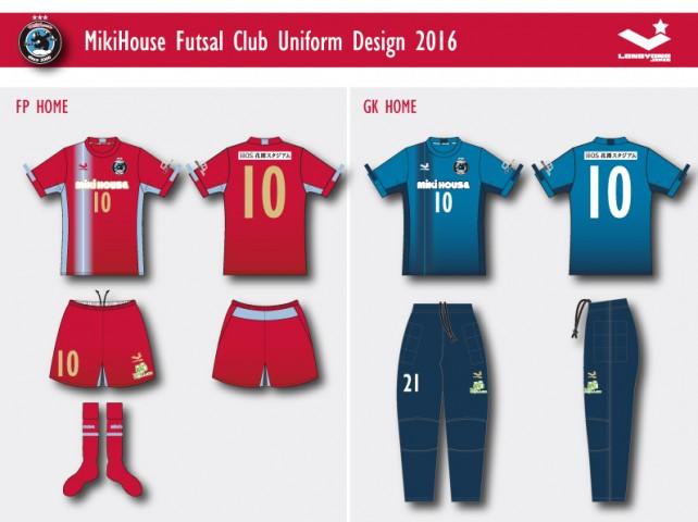 mikihouse_uniform2016_3