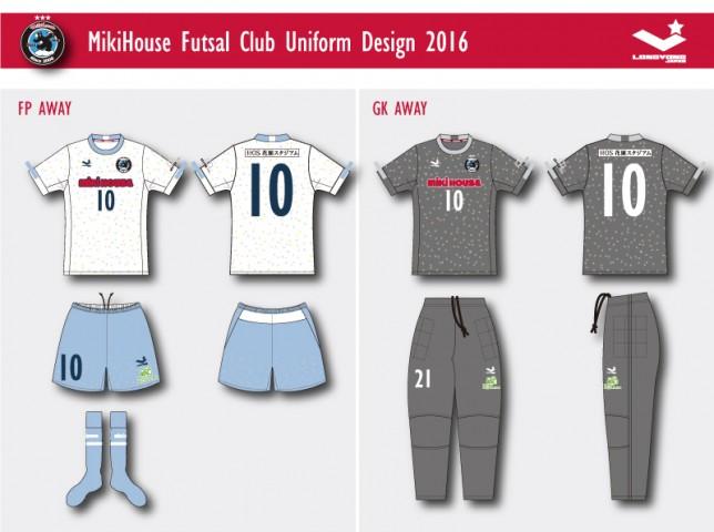 mikihouse_uniform2016_4