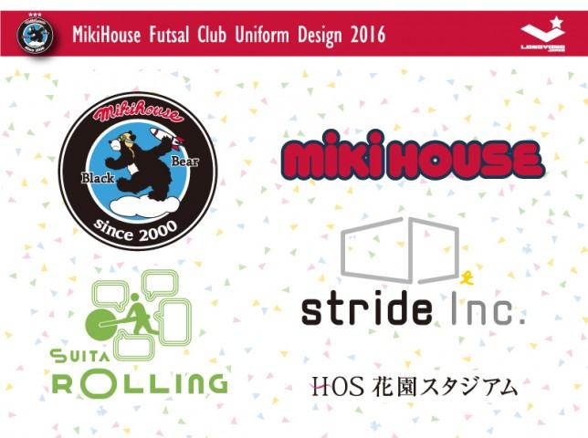 mikihouse_uniform2016_6