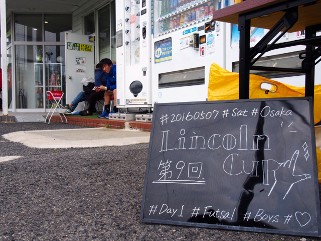 lincolncup201606_01