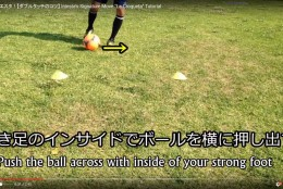 サッカーの試合で使える、ダブルタッチのやり方とコツ!