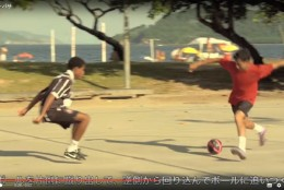 サッカーのドリブル、裏街道で相手を置き去りにしよう!