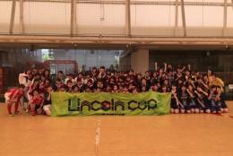 リンカーンカップ2017春 大会レポート 【6月3日 兵庫女子予選】