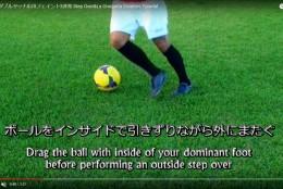 サッカーにおけるシザースとダブルタッチの応用フェイント