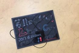 リンカーンカップ2017春 大会レポート 【6月24日 関西大会】