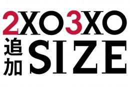【2XO3XOサイズ追加!】