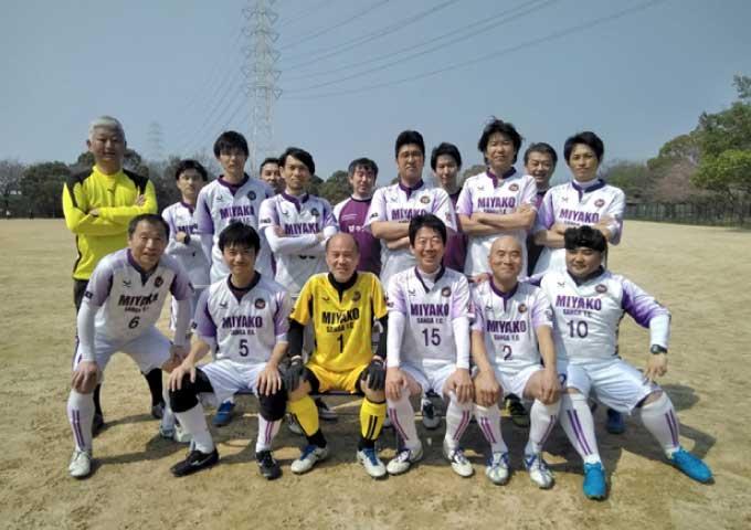 京燦雅 F.C.