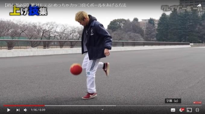 5225169c6ac2 やり方は非常にシンプルで、あげるときに軸足にボールを当てるという動作と軸足を少しジャンプさせるという動作を組み合わせるとできます。  ①引いたボールを軸足に ...