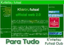 Kintetsu FC のホームページがちょっとリニューアルしています