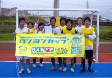 鈴鹿リバーサイドフットサルクラブのロンヨンカップ