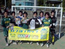 三重フットサルクラブのロンヨンカップ!!