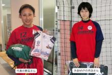オータムカップ優勝チーム『スペルボ』代表の野呂選手よりコメントをいただきました。