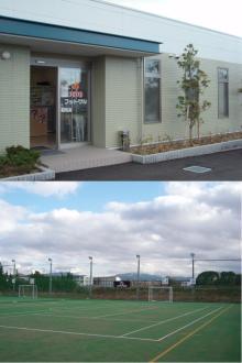 大阪にバンフの施設1号店