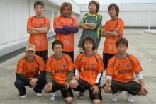 Acantale Yao FC (アカンターレ八尾FC)