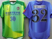 2007年のKintetsuFCホームユニフォーム
