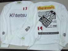 Kintetsuプラシャツ