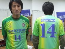 Kintetsu FC 2007のメインユニ!