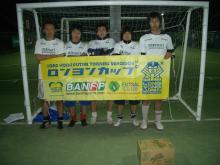 東京フォレストのロンヨンカップ