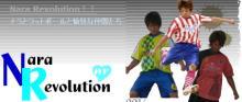 Nara Revolution !
