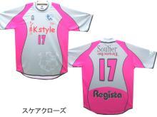 九州のチームです