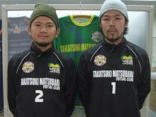 高槻松原FCのフットサルスクール