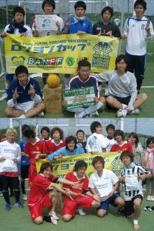 東京フォレストでロンヨンカップ