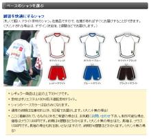 新発売のプラシャツ。