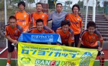 鈴鹿フットサルクラブのロンヨンカップ