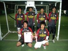 優勝は東京工科大学サルディナFC Aです。