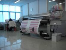ロンヨン中国工場 1