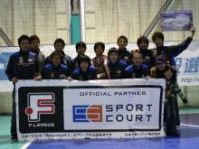 K'ntetsu Futsal Clubが優勝!