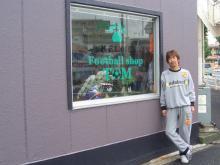 Football Shop Tom