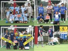 『ロンヨンカップ』atフットボールクラブ横浜瀬谷