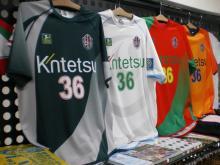 KintetsuFC 2008年度ユニフォーム