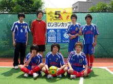 横浜ベイフットサルクラブでロンヨンカップ開催!